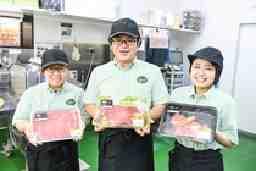 大三フーズ株式会社 クスリのアオキ 小浜木崎店