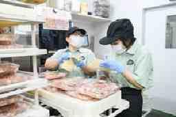 大三フーズ株式会社 クスリのアオキ 潟端店