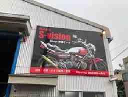 株式会社S-vision SHOP東海オート中川店