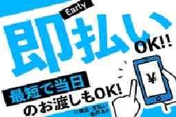 株式会社 綜合キャリアオプション 富士店
