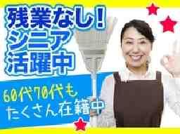 株式会社サンライズ・ファシリティーズ