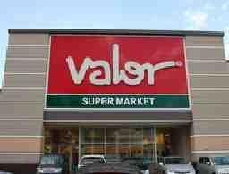スーパーマーケットバロー城山店