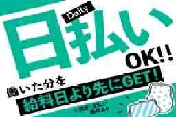 株式会社 綜合キャリアオプション 上田店
