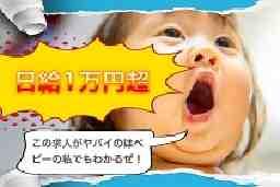 エージェンシー 555 株式 会社