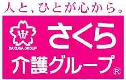 株式会社ヤマノ/さくら・介護ステーションよさみ