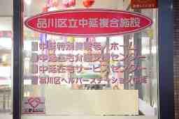 株式会社ケアサークル恵愛/品川区ヘルパーステーション中延
