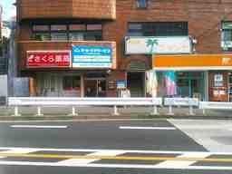 カイト総合福祉株式会社/カイトケアサービス