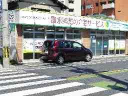 株式会社ナイン/一福デイサービスセンター