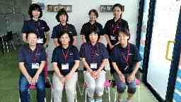 株式会社シェアリングエイド/ふれあいサポート 小野ケアステーションケアサービスセンター