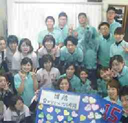 リトルバード株式会社 /リトルバード 岸和田訪問入浴センター
