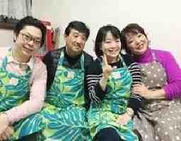 株式会社日東興業サン・スマイル ライフケア/サン・スマイル ライフケア