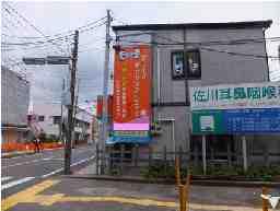 医療法人社団慶実会/グレース訪問看護ステーション横浜