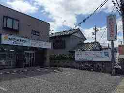 株式会社SOIN/あったかホーム鎌ヶ谷ケアプランセンター