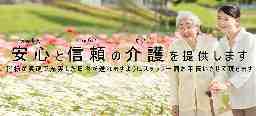 株式会社ぱれっと /株式会社ぱれっと 介護サービスぱれっと