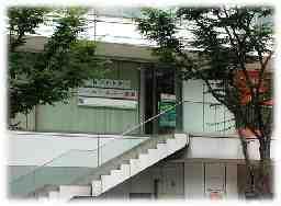 セントケア九州株式会社 長崎事業部/セントケア訪問看護ステーション長崎