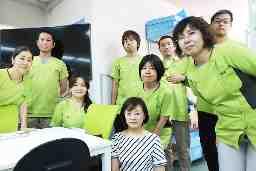 株式会社あわーず/あわーず東京八王子訪問看護リハビリステーション