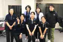 株式会社あわーず/あわーず東京新宿訪問看護リハビリステーション