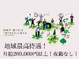 株式会社ドットライン/夢のまちケア 千葉中央訪問介護事業所