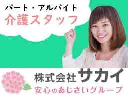 株式会社マツキ/グループホームあじさい『ジョイア永覚』パート