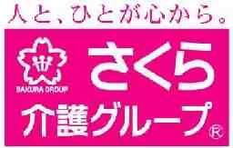 株式会社ifD/さくら・介護ステーション高岡四屋