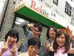 株式会社ネクセル/訪問介護 Rakue江東