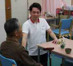 株式会社Eight/いきいきデイサービスセンター