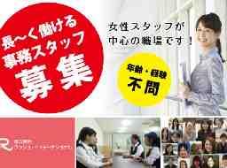 株式会社 ラッシュ・インターナショナル