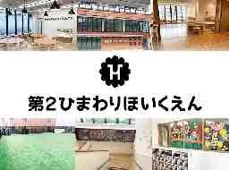 学校法人福寿学園