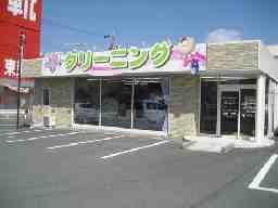 クリーニングのホワイト急便 田原本店