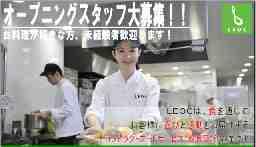 株式会社LEOC/パイロットインキ(株)/101482