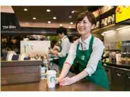 スターバックスコーヒー 広島 蔦屋書店