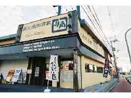 炭火焼肉酒家 牛角太子店