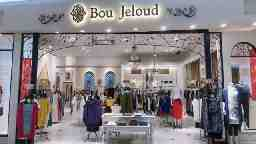 ブージュルード(BouJeloud)セルバ仙台店