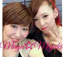 member's Lian