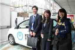 NTT西日本ビジネスフロント株式会社 久留米営業所