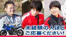 株式会社バイク王&カンパニー バイク王 新横浜店