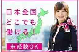 MXモバイリング株式会社 ドコモショップゆめタウン江田島店