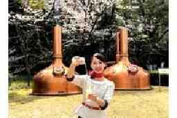 キリンアンドコミュニケーションズ株式会社 キリンビール千歳工場