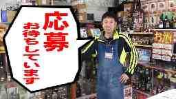 ジャンク堂駅家店