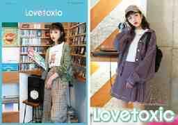 Lovetoxic イオンモール岡崎南店