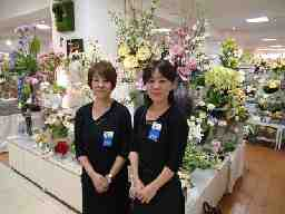 パレフローラ 川西阪急店