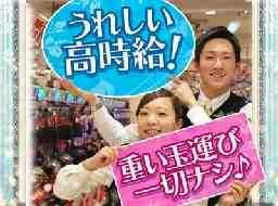 PIA 横須賀中央店[101]