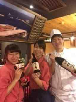 伊豆海道 三島南口店 c1095