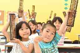 いしど式そろばん教室 宮地楽器 八王子センター