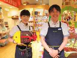 ボーネルンド あそびのせかい 広島パセーラ店 SHOP