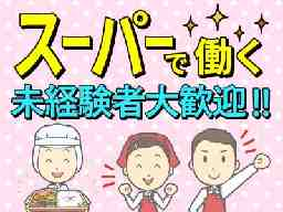 UTコミュニティ株式会社 福知山オフィス F-372