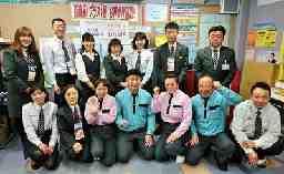 ダスキン十和田支店サービスマスター