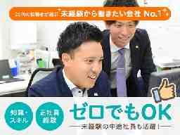 株式会社ワールドコーポレーション/ta