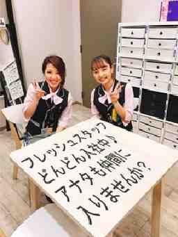 グランドホール 西高島平店(ホールスタッフ)