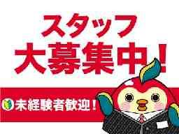 株式会社荒戸産業 ひばり 志布志店